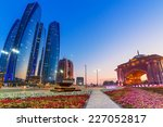 abu dhabi  uae   28 march 2014  ... | Shutterstock . vector #227052817