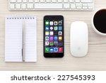 alushta  russia   october 25 ... | Shutterstock . vector #227545393