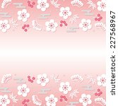 japanese style pattern | Shutterstock .eps vector #227568967