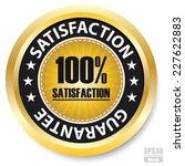 vector   100  satisfaction... | Shutterstock .eps vector #227622883