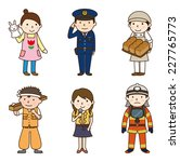 various occupations   set 1 | Shutterstock .eps vector #227765773