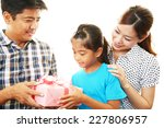 happy family smiling together | Shutterstock . vector #227806957