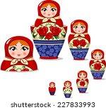 matryoshka doll russian nesting ... | Shutterstock .eps vector #227833993
