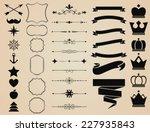 vector set of decorative... | Shutterstock .eps vector #227935843