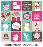 christmas design elements for... | Shutterstock .eps vector #227943007