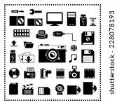 vector computer and storage... | Shutterstock .eps vector #228078193