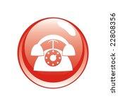 vector modern button with retro ... | Shutterstock .eps vector #22808356