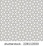 seamless pattern of... | Shutterstock .eps vector #228112033