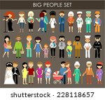 set of people of different... | Shutterstock .eps vector #228118657