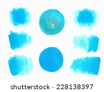 color water paint  abstract... | Shutterstock .eps vector #228138397