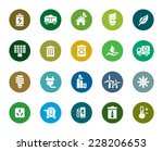 environmental protection color... | Shutterstock .eps vector #228206653