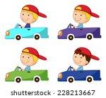 set of kids in box cars   Shutterstock .eps vector #228213667