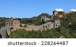 the great wall of china | Shutterstock . vector #228264487
