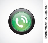 call glass sign icon green...