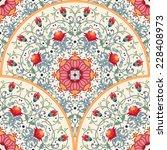 vector seamless background.... | Shutterstock .eps vector #228408973