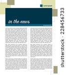 page layout newsletter for use... | Shutterstock .eps vector #228456733