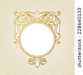 filigree vector frame in... | Shutterstock .eps vector #228660133