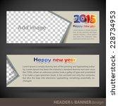 banner template | Shutterstock .eps vector #228734953