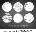 chalked circles. vector... | Shutterstock .eps vector #228743623