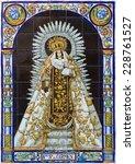 Постер, плакат: The ceramic tiled Madonna
