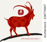 oriental chinese new year goat... | Shutterstock .eps vector #228774007