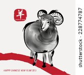 oriental chinese new year goat... | Shutterstock .eps vector #228774787