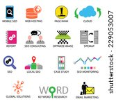 set of seo and development icons | Shutterstock .eps vector #229053007