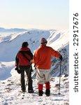 hikers in winter mountains | Shutterstock . vector #22917676