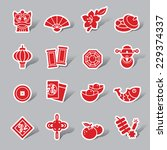 chinese new year color icon... | Shutterstock .eps vector #229374337