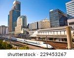 railway with skyline shinkansen ... | Shutterstock . vector #229453267