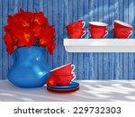 kitchen still life. ceramic... | Shutterstock . vector #229732303