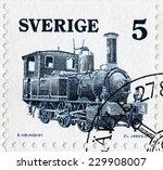 Sweden   Circa 1975  A Stamp...