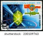 ussr   circa 1978  a stamp... | Shutterstock . vector #230109763