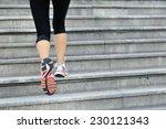 sports woman legs running up on ... | Shutterstock . vector #230121343