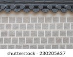 Small photo of Korean brick wall vintage style