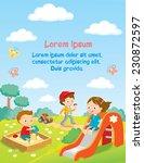 playground | Shutterstock .eps vector #230872597