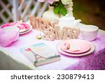 detail of an elegant dinner... | Shutterstock . vector #230879413