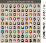 set of round flat icons with... | Shutterstock .eps vector #231054643