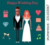 wedding couple icons  wedding... | Shutterstock .eps vector #231102067