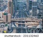 Постер, плакат: DUBAI UAE November