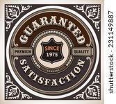 vintage label | Shutterstock .eps vector #231149887