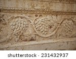 Decorative Grape Stone Carving...