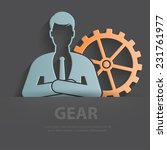 gear human resource clean vector | Shutterstock .eps vector #231761977