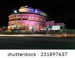 vivekanandar illam or... | Shutterstock . vector #231897637