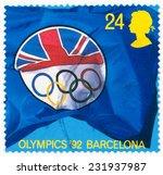 Uk   Circa 1992  A Stamp...