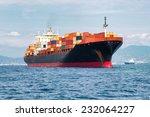 commercial cargo ship full of...   Shutterstock . vector #232064227