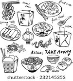 chinese food icons vector... | Shutterstock .eps vector #232145353
