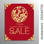 chinese new year sale design... | Shutterstock .eps vector #232164733