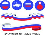 set of russian signs in flag... | Shutterstock .eps vector #232179037