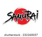 samurai text  graphic vector.